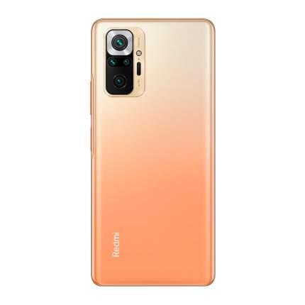 Смартфон Xiaomi Redmi Note 10 Pro 128GB GradientBronze