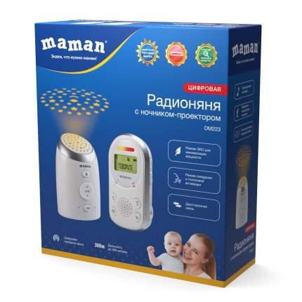 Цифровая радионяня с ночником-проектором Maman DM223