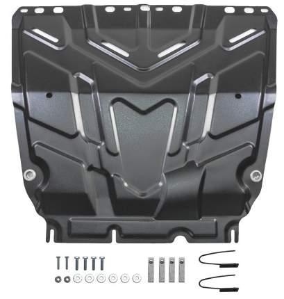 Защита картера и КПП AutoMax Ford C-Max 03-10/Focus 05-19/Grand C-Max 10-15/Kuga 08-13