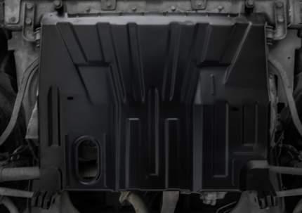 Защита картера и КПП AutoMax Datsun mi-DO/on-DO/Lada Granta/Kalina, без крепежа, AM.6037.1