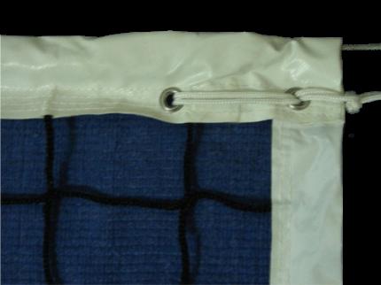 Сетка волейбольная с тросом: 4-002 PU