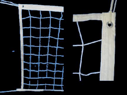 Сетка волейбольная 'JUMP-fs' №2, белая, размер 9.5-1м, нить 2.5 мм: (00007258 СВК-2ЛБн-2):