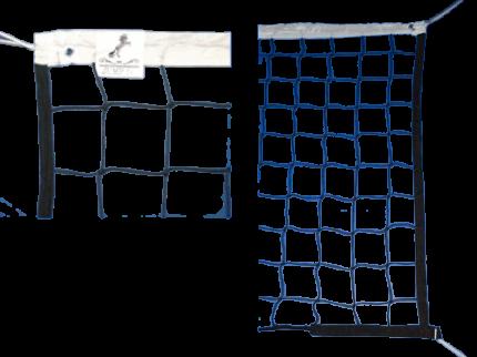 Сетка волейбольная 'JUMP-fs' №6 тренировочная, черная, размер 9.5 мх1м