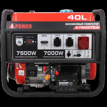 Бензиновый генератор A-iPower A7500TEA с электростартером, 7 кВт, 230/400В (20114)