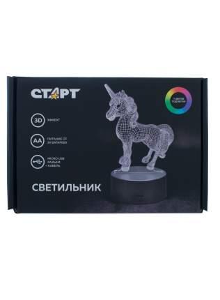 Ночник СТАРТ 15775 3D Единорог