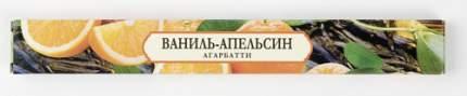 Ароматические палочки Kukina Raffinata ваниль-апельсин 20 шт