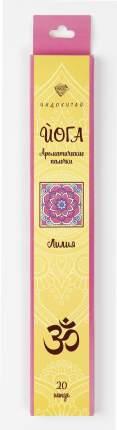 Ароматические палочки Kukina Raffinata Йога лилия 20 шт