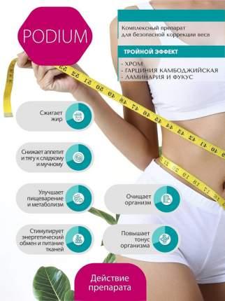 Капсулы для похудения Podium Green Leaf Formula и контроля аппетита капсулы 60 шт.