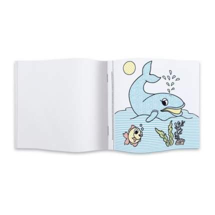 Водная раскраска Феникс+ арт.45936/10 МОРСКИЕ ОБИТАТЕЛИ