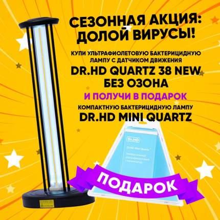 Ультрафиолетовая бактерицидная лампа Dr.HD Quartz 38