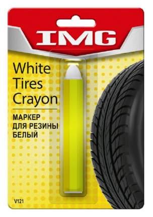 Карандаш для резины белый. IMG V121
