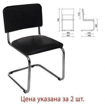 Стулья для персонала и посетителей Sylwia, КОМПЛЕКТ 2шт., хром, кожзам черный V-4
