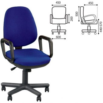 Кресло оператора Comfort GTP ZT-07, синее