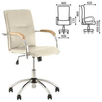 Кресло оператора Samba GTP (дерево 1.007), хром, кожзам бежевый V-18, 15447