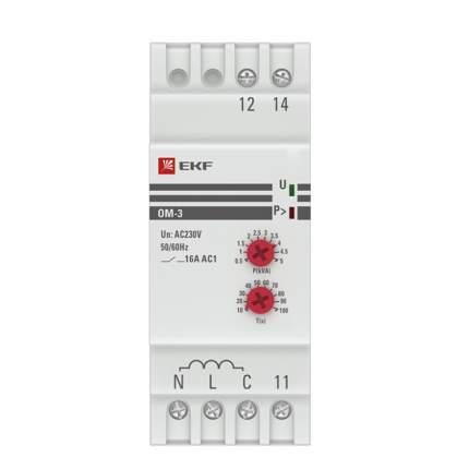 Ограничитель мощности ОМ-3 EKF PROxima