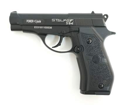 "Пистолет пневматический Stalker S84 (аналог ""Beretta 84"") к.4,5мм ST-11051M   Stalker"