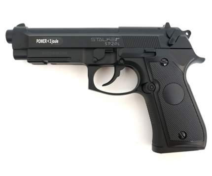"Пистолет пневматический Stalker S92PL (аналог ""Beretta 92"") к.4,5мм ST-12051PL   Stalker"