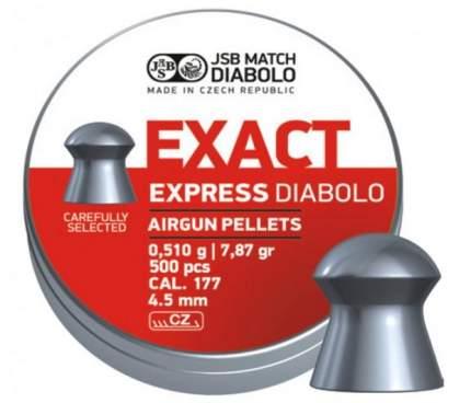 Пульки JSB Exact Express 4,5 мм (4,52) (500 шт) JSBEE051   JSB