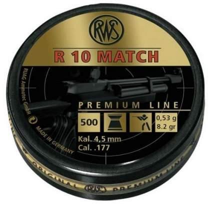 Пульки RWS R10 Match 4,5 мм (4,49) (500 шт) 2137364   RWS