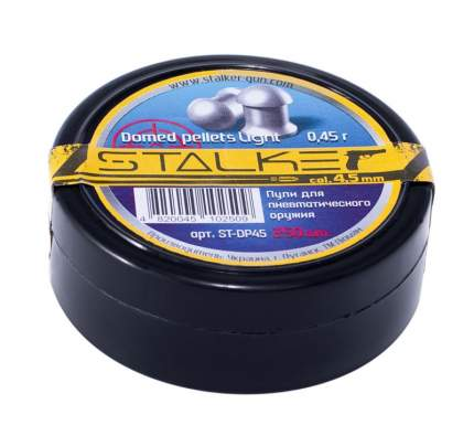Пульки STALKER Domed Pellets 4,5 мм вес 0,45г (250 шт) ST-DP45   Stalker