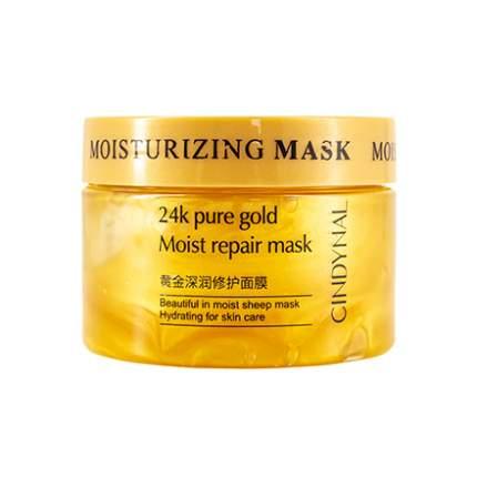 Маска для лица CINDYNAL 24к Pure Gold 120 г