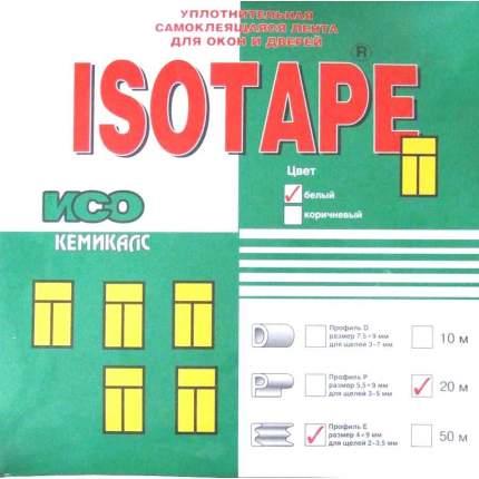 Уплотнитель для окон и дверей Isotape E20, белый