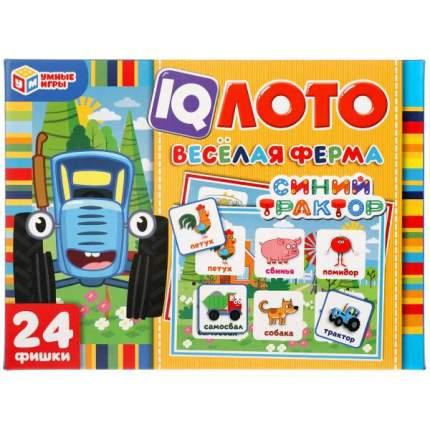IQ-лото Синий трактор Веселая ферма Коробка 138х189х32 мм, 24 пластиковые фишки