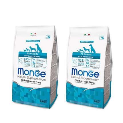 Сухой корм для собак Monge Speciality Hypoallergenic, лосось, 2шт, 2.5кг