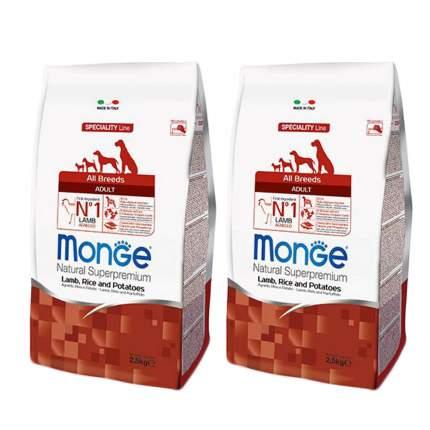 Сухой корм для собак Monge Speciality , ягненок, рис, картофель, 2шт, 2.5кг