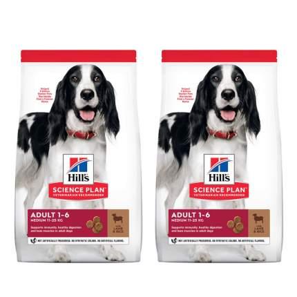 Сухой корм для собак Hill's Science Plan , ягненок, рис, 2шт, 2.5кг
