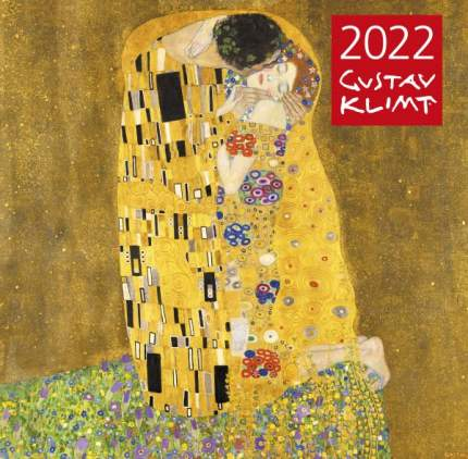Густав Климт. Календарь настенный на 2022 год (300х300 мм)