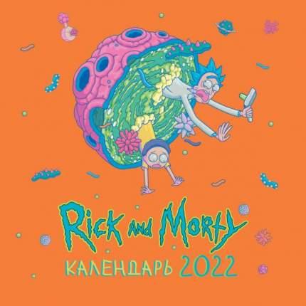 Рик и Морти (цветной). Календарь настенный на 2022 год (300х300 мм)