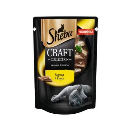 Влажный корм для кошек Sheba Craft Collection , курица, 1шт, 75г