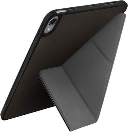 "Чехол Uniq Transforma Rigor для iPad Air 2020 10.9"" Gray"