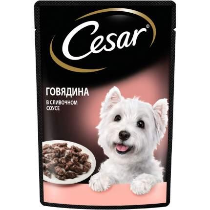 Влажный корм для собак Cesar, говядина в сливочном соусе, 85г