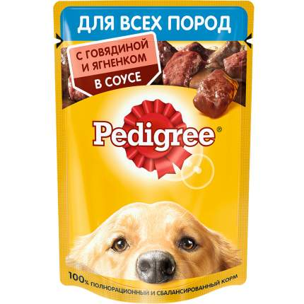 Влажный корм для собак Pedigree, ягненок,  85г