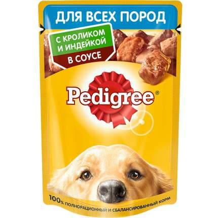 Влажный корм для собак Pedigree , кролик, индейка, 85г