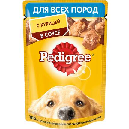Влажный корм для собак Pedigree, курица, 85г