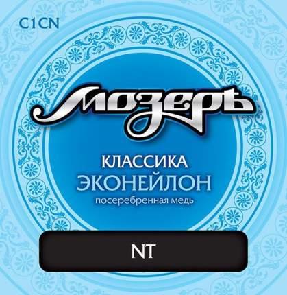 Струны для классической гитары Мозеръ C1CN 28-43