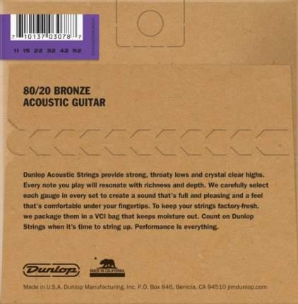 Струны для акустической гитары Dunlop DAB1152 11-52, Dunlop (Данлоп)