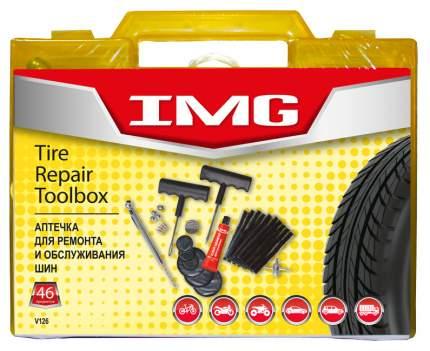 Аптечка для ремонта бескамерных шин в кейсе. IMG V126