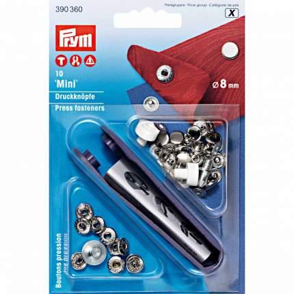 Кнопки Мини серебристые PRYM, 390360