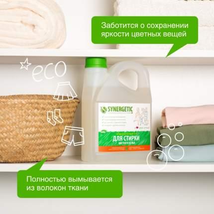 Гель Synergetic для стирки цветного белья канистра 2.75 л