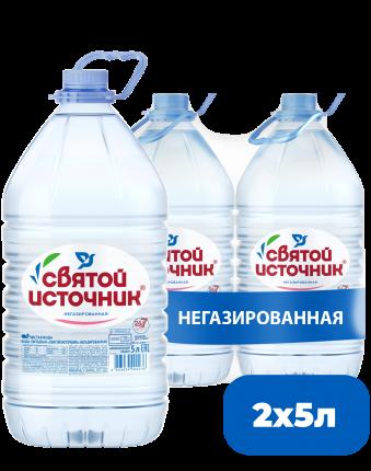 Вода Святой Источник питьевая негазированная 5 л пэт 2 штуки
