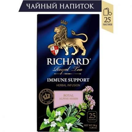 """Чайный напиток Richard """"Immune Support"""", с добавками, 25 сашетов"""