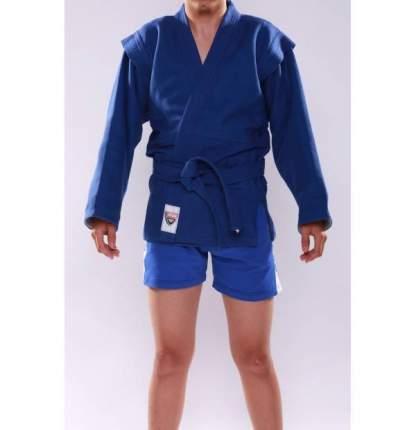 Куртка для самбо - самбовка, Синий, 48