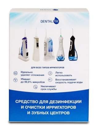 Средство для чистки ирригаторов Dentalpik 100 гр. 05.4512