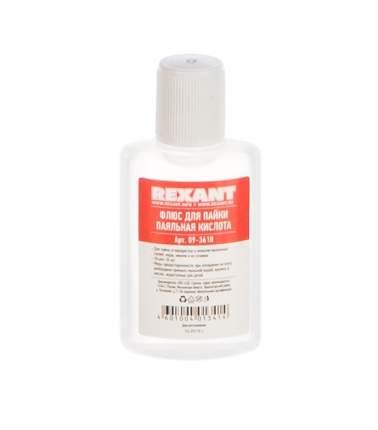 Флюс Rexant 09-3610