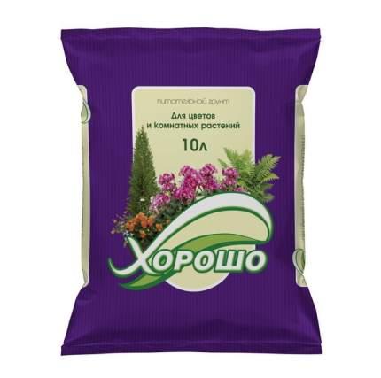 Грунт Селигер-Агро для цветов и комнатных растений 10 л