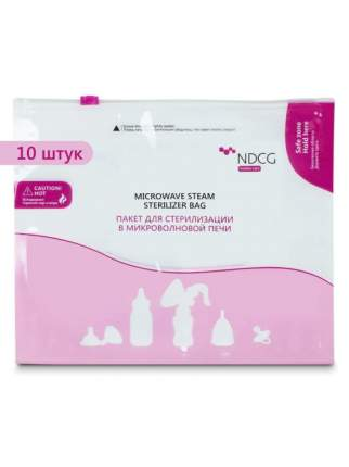 Пакеты для стерилизации в микроволновой печи NDCG mother care, 10 шт